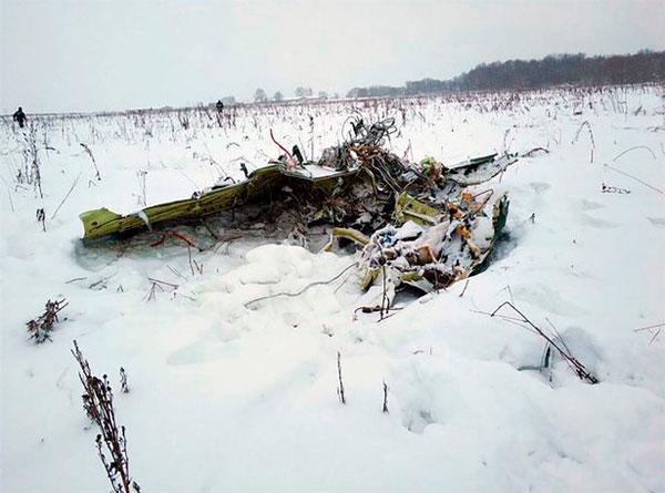 Một trong những mảnh vỡ của máy bay.