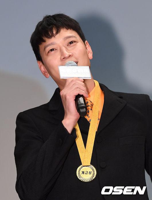 Tài tử Kang Dong Won.