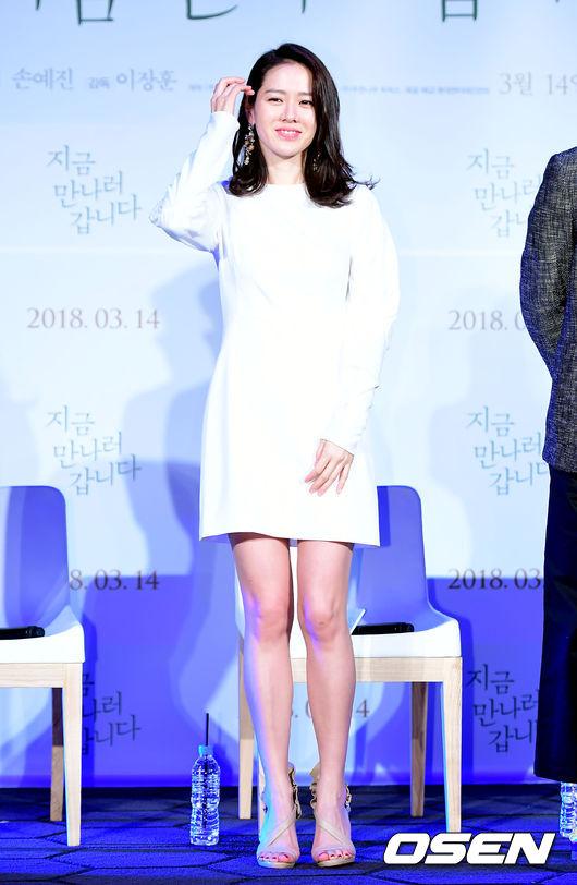 Son Ye Jin loay hoay che chắn vì chiếc váy ngắn - 1