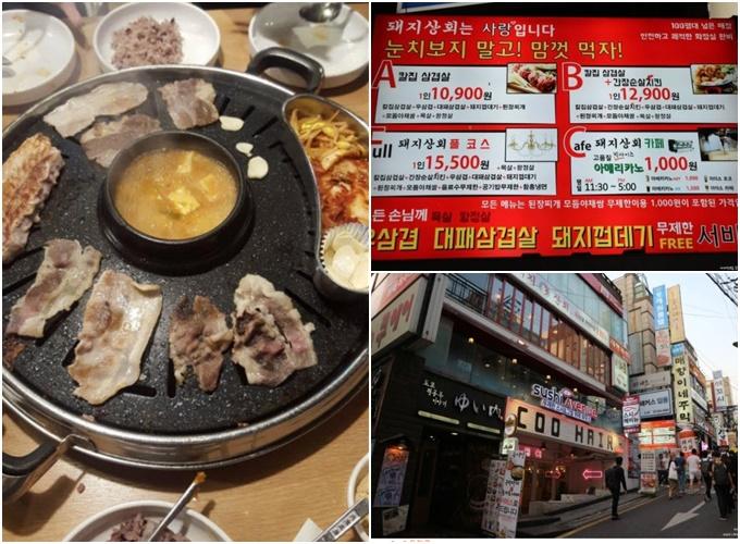 Bỏ túi 3 tiệm buffet thịt nướng bình dân Seoul cho mùa hoa anh đào