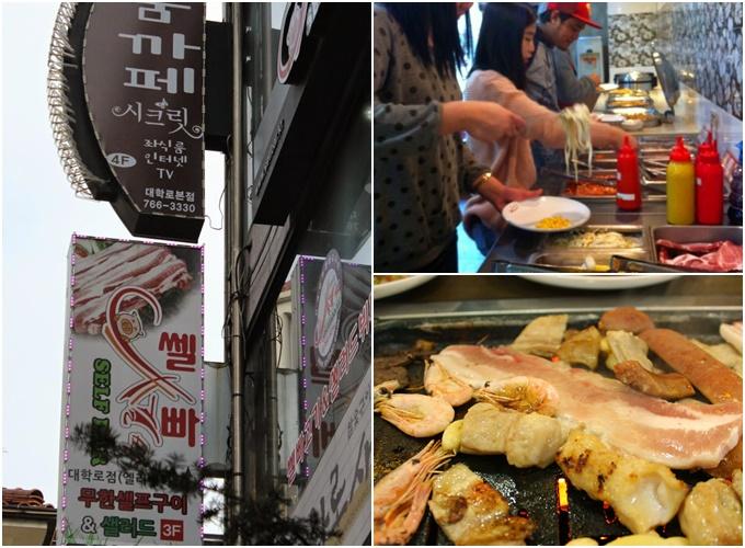 Bỏ túi 3 tiệm buffet thịt nướng bình dân Seoul cho mùa hoa anh đào - 2