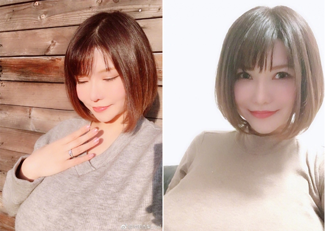 Sao AV Nhật tiết lộ size ngực đạt tới 120 cm khi mang bầu - 1