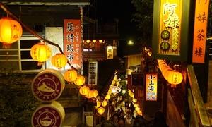 Khai xuân ở Đài Loan, tham quan lễ hội đèn lồng có một không hai