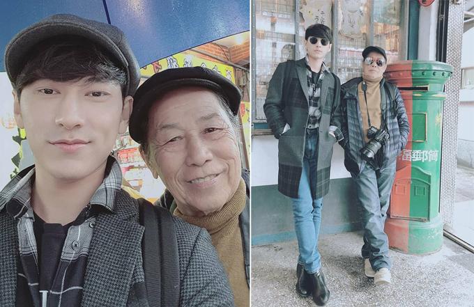 Issac và bố ăn mặc ton sur ton trong chuyến đi đầu năm tới Đài Bắc (Đài Loan). Anh chàng được nhận xét là có nhiều nét giống bố cả về ngoại hình và phong cách. Chính bố Issac là người ghi lại cho con trai nhiều tấm hình so deep trong suốt chuyến đi.
