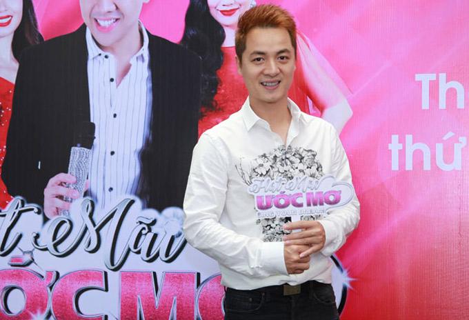 Đăng Khôi là khách mời trong buổi họp báo công bố mùa thứ hai chương trình Hát mãi ước mơ. Nam ca sĩ cho biết đây là gameshow mang lại cảm xúc mãnh liệt nhất cho anh từ trước đến nay.