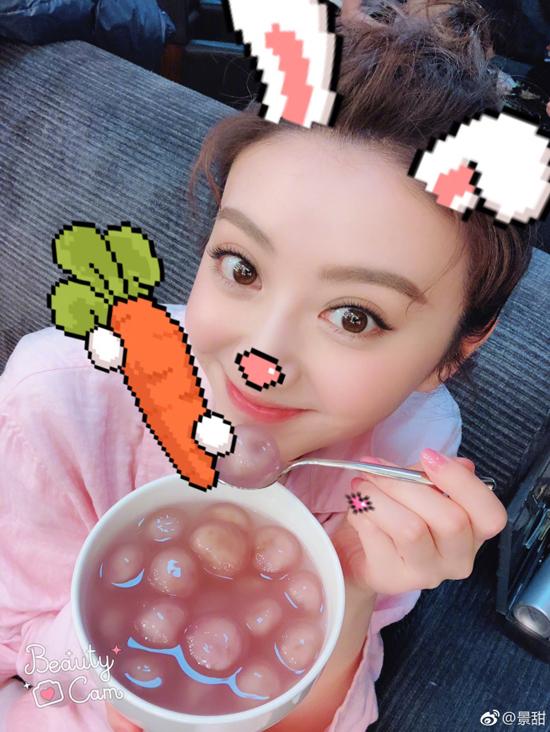 Nhân ngày rằm tháng Giêng, Cảnh Điềm viết trên trang cá nhân: Ăn bát bánh trôi, kèm theo hình ảnh rất dễ thương.