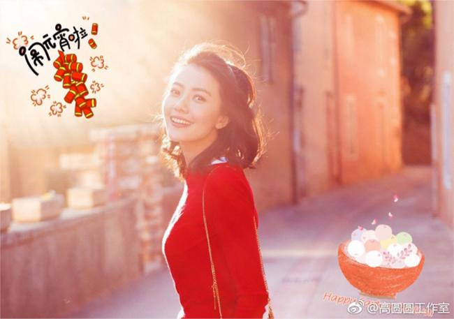 Trên Weibo, ngọc nữ Cao Viên Viên...