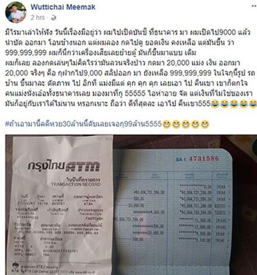 Wuttichai chia sẻ câu chuyện lên tài khoản Facebook. Ảnh: Bangkok Post