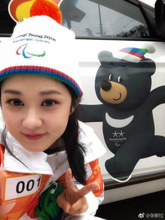 Jang Nara xinh đẹp và đầy sức sống khi rướcđuốcở Thế vận hội - 5
