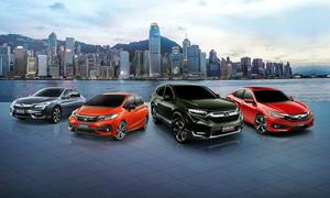 Cơ hội sở hữu bốn mẫu ôtô nhập khẩu của Honda Việt Nam