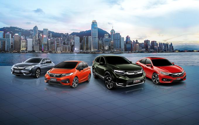 Honda Việt Nam nhận đặt hàng 4 mẫu xe nhập khẩu nguyên chiếc từ Thái Lan  gồm CR-V, Civic, Jazz và Accord thông qua các đại lý ôtô Honda trên  toàn quốc từ ngày 5/3, thời gian giao xe dự kiến trong quý hai.