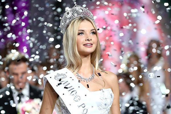 Nga Hoa hậu Nga thường