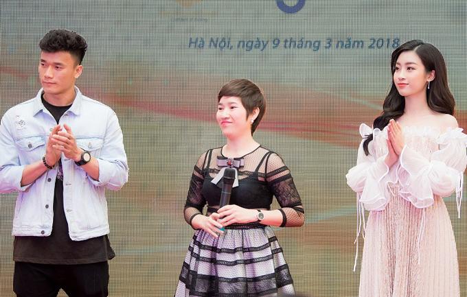 Mỹ Linh cho biết cô sẽ hoạt động tích cực trong năm 2018.