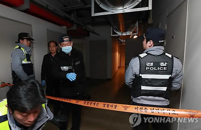 Hiện trường nơi thi thể Jo Min Ki được tìm thấy.