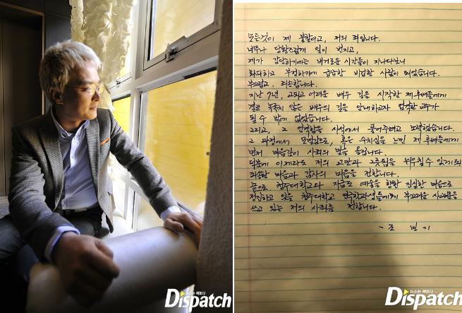 Trong lá thưđể lại, Jo Min Ki thừa nhận mọi sai lầm của mình.
