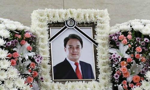 Công bố lá thư tuyệt mệnh của Jo Min Ki trước khi tự tử