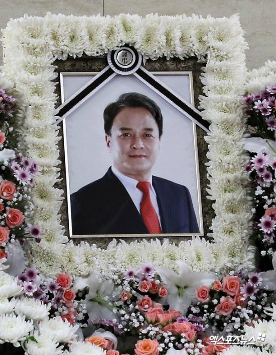 Tang lễ của Jo Min Ki tổ chức trong hai ngày.