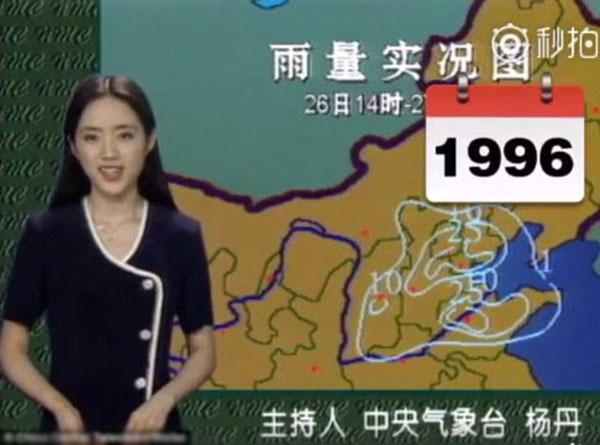 Nữ MC bắt đầu dẫn chương trình thời tiết từ năm 23 tuổi.