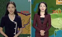 Nữ MC thời tiết nhan sắc không đổi suốt 22 năm