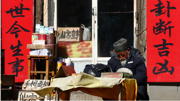 Lời tiên đoán saicủa thầy bói khiến suốt năm 2017, bà Wang phải sốngtrong căng thẳng, mệt mỏi. Ảnh minh họa