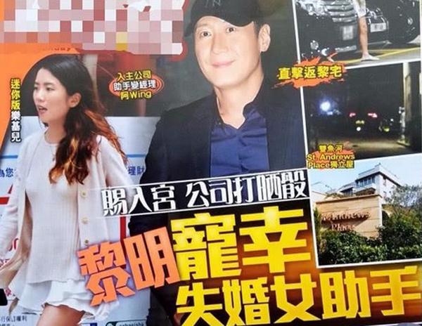 Thông tin Lê Minh sắp làm cha ở tuổi 51.