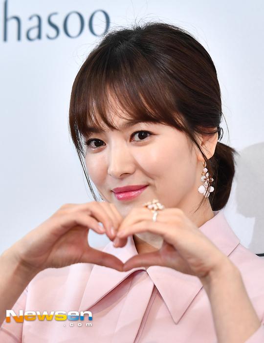 Gương mặt tươi xinh của mỹ nhân Hàn.