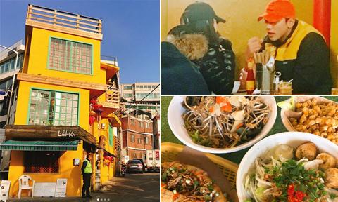 Nhà hàng món ăn Hội An ở Seoul nơi vợ chồng Kim Tae Hee - Bi Rain ghé qua
