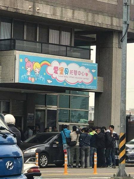 Các phóng viên tập trung bên ngoài cơ sở trông trẻ ở thành phố Đài Chung. Ảnh: AsiaWire