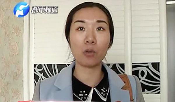 Nữ chủ nhà bị sốc và lập tức báo cảnh sát.