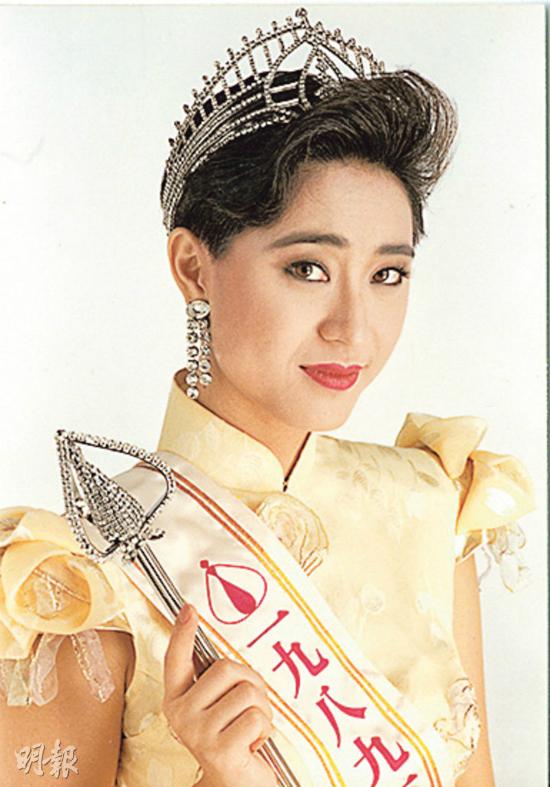 Trần Pháp Dung khi đăng quang Hoa hậu Hong Kong năm 1989