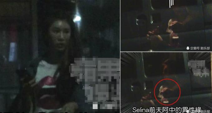 Chồng cũ của Selina nắm tay cô gái được cho là bạn gái mới.