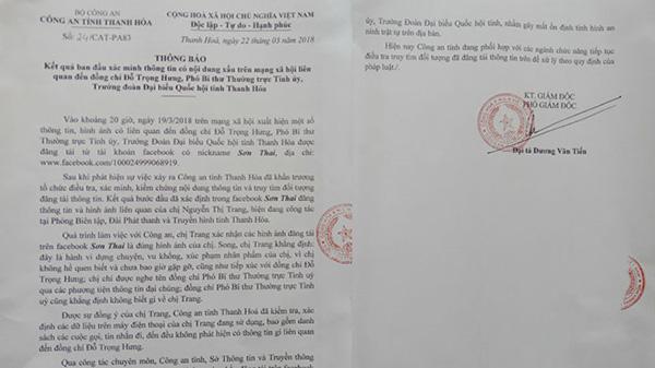 Thông báo của Công an tỉnh Thanh Hoá phát đi chiều 22/3.