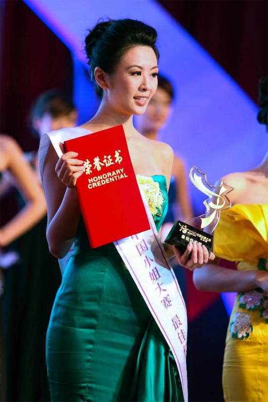 Những hoa hậu Hong Kong tiêu tan sự nghiệp vì cặp kè đại gia - 10