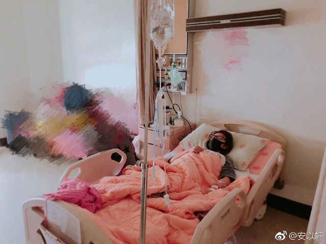 An Dĩ Hiên đang được điều trị trong bệnh viện ở Đài Loan.