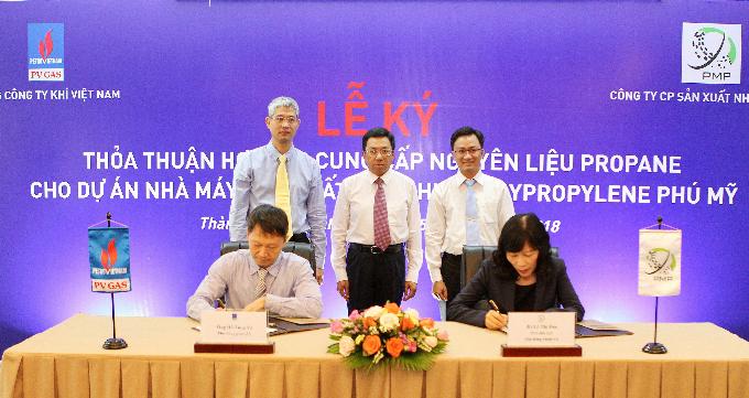 Tổng công ty Khí Việt Nam (PV GAS) và Công ty cổ phần Sản xuất nhựa Phú Mỹ (PMP) ký thỏa thuận hợp tác về việc cung cấp nguyên liệu Propane cho dự án nhà máy sản xuất hạt nhựa Polypropylene Phú Mỹ.