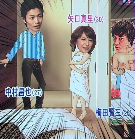 Ồn ào đời tư của Mari từng trở thành tâm điểm trên các mặt báo Nhật.