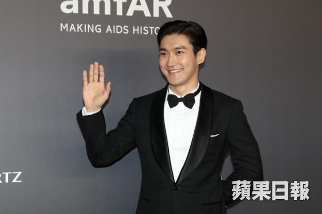 Nam diễn viên Choi Si Won.