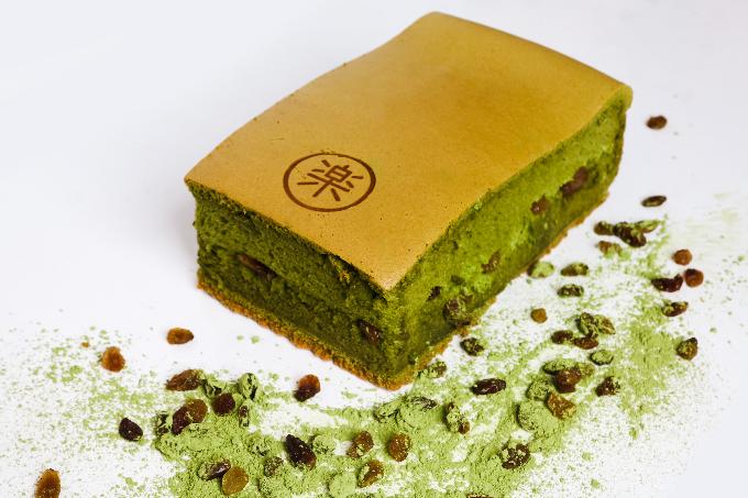 Hương vị trà xanh nho: Loại bánh này vẫn giữ nguyên hương vị trà xanh Nhật Bản, nhưng phảng phất bánh bông lan truyền thống.