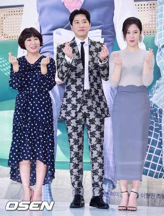 Mỹ nhân Giày thủy tinh Kim Hyun Joo - 6