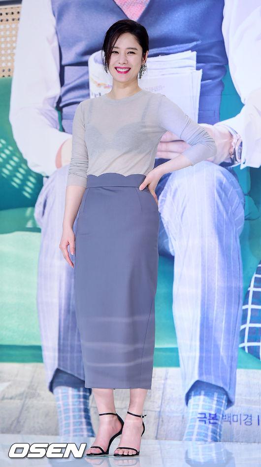 Mỹ nhân Giày thủy tinh Kim Hyun Joo - 3