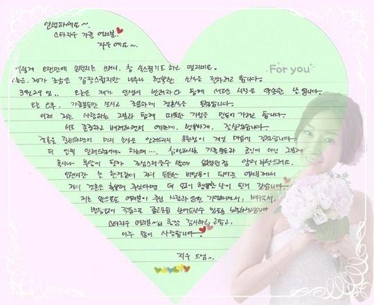 Lá thư Choi Ji Woo gửi đến người hâm mộ.