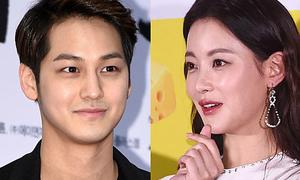 Kim Bum có bạn gái mới sau 4 năm chia tay Moon Geun Young
