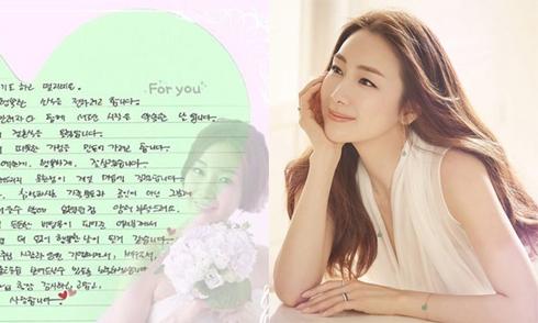 Choi Ji Woo bất ngờ lên xe hoa ở tuổi 42
