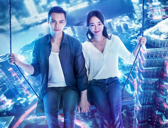Bạch Bách Hà trở lại màn ảnh nhỏ với phim Nam Phương Hữu Kiều Mộc đóng cùng Trần Vỹ Đình.