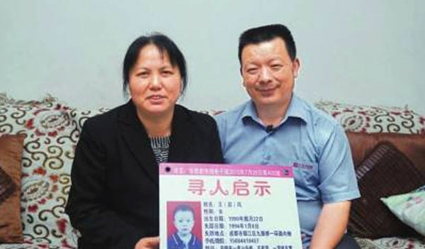 Năm 2017, câu chuyện của vợ chồng tài xế Wang được lan tỏa trên nhiều phương tiện truyền thông xã hội.