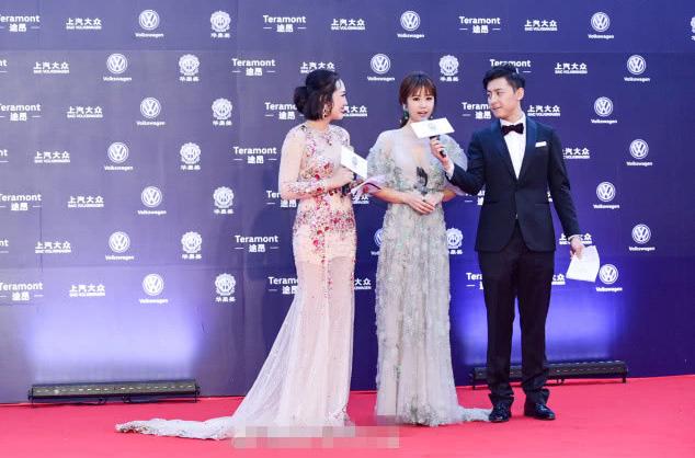 Tại Lễ trao giải Hoa Đỉnh năm nay, Lâm Tâm Như được đề cửNữ diễn viênchính xuất sắc ởhạng phục phim Điện ảnh, với vai Trần Tịnh trongtác phẩm Nghi can X.