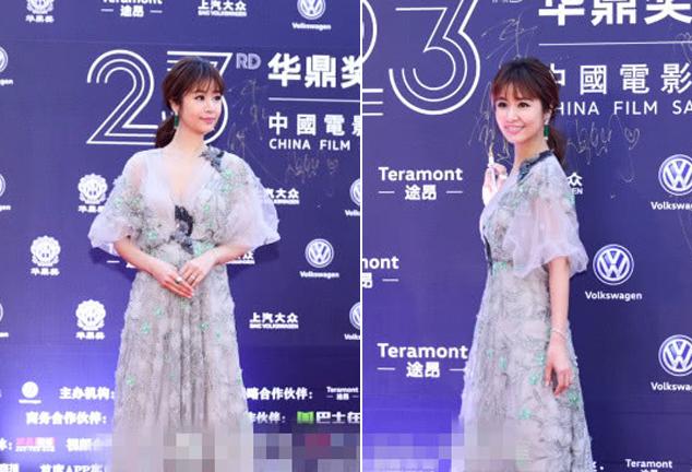 Lâm Tâm Như cảm ơn con gái khi giành giải Nữ diễn viên chính xuất sắc - 3