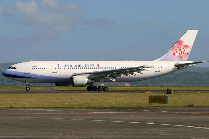 China Airlines - hãng hàng không lớn nhất Đài Loan