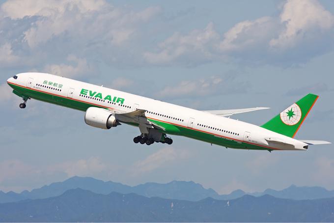 EVA Air là một tên tuổi khác của hàng không Đài Loan lọt vào danh sách này.