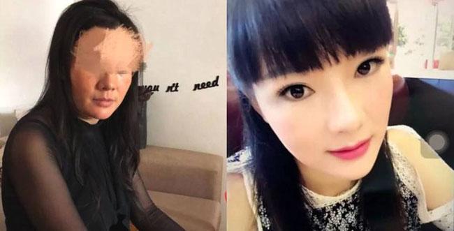 Sanjie khi không trang điểm (ảnh trái) và khi đã có một lớp phấn son dày (ảnh phải).